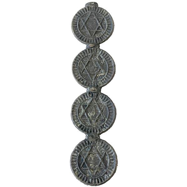 ALAWI SHARIF: Muhammad IV, 1859-1873, AE 4 fulus money tree (44.03g), Fas, AH1289. EF