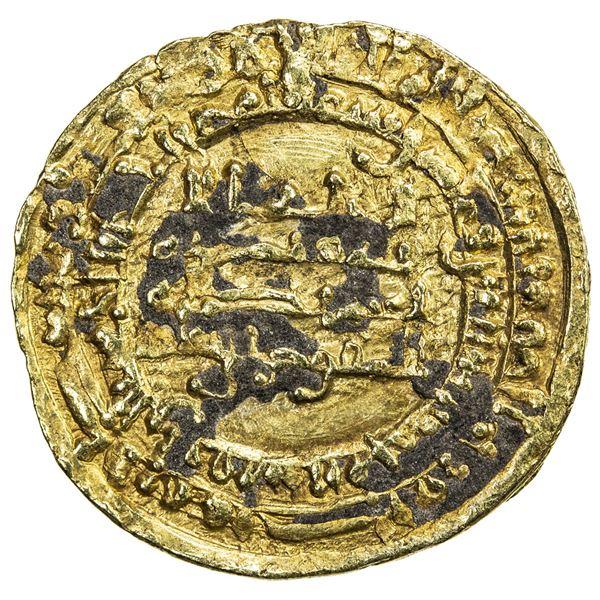 TULUNID: Khumarawayh, 884-896, AV dinar (3.83g), al-Rafiqa, AH275. EF