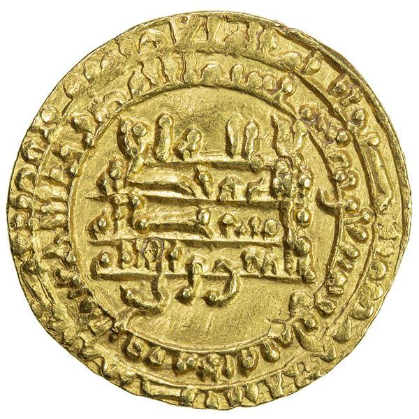 TULUNID: Khumarawayh, 884-896, AV dinar (4.17g), al-Rafiqa, AH278. AU