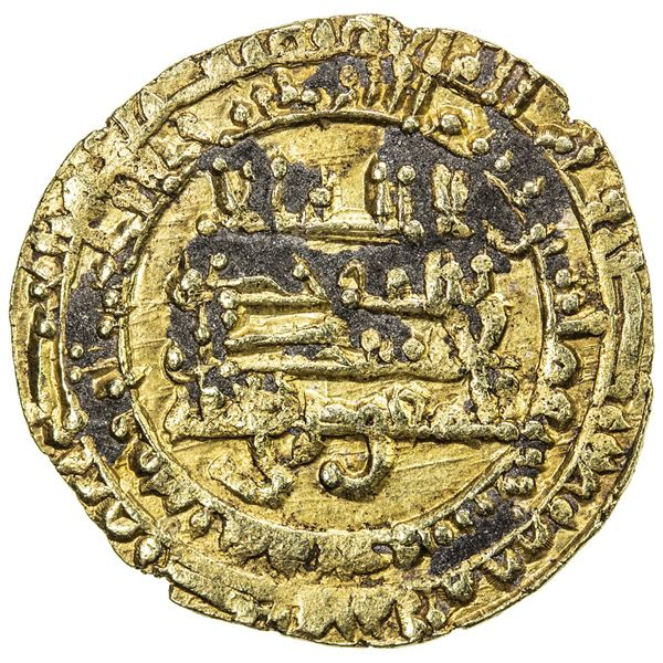 TULUNID: Khumarawayh, 884-896, AV dinar (4.15g), al-Rafiqa, AH27x. VF