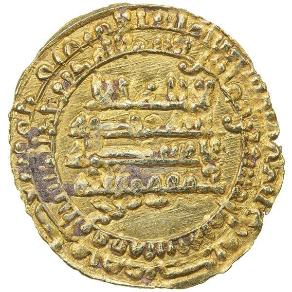 TULUNID: Khumarawayh, 884-896, AV dinar (3.12g), al-Rafiqa, AH278. EF