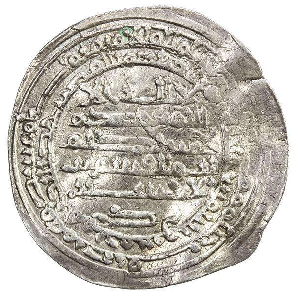 IKHSHIDID: Abu'l-Qasim, 946-961, AR dirham (2.24g), Dimashq, AH346. VF