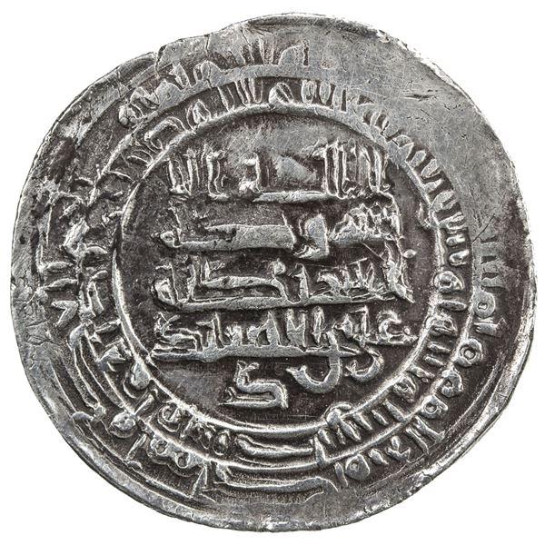 IKHSHIDID: 'Ali b. al-Ikhshid, 961-966, AR dirham (4.10g), Filastin, AH353. VF