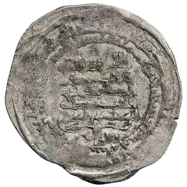 QARMATID: Abu Mansur al-Mu'izzi, 975-978, AR dirham (2.91g), Dimashq, AH365. VF