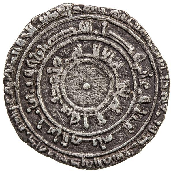 FATIMID: al-Mu'izz, 953-975, AR 1/2 dirham (1.46g), al-Mansuriya, AH343. VF-EF