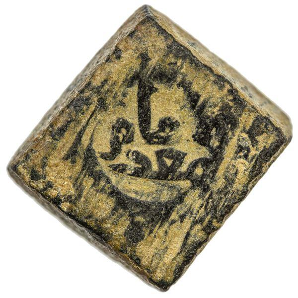 FATIMID: al-Mu'izz, 953-975, AE weight (5.89g). VF