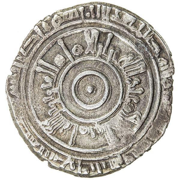 FATIMID: al-'Aziz, 975-996, AR 1/2 dirham (1.19g), Atrabulus (Trablus), AH369. VF