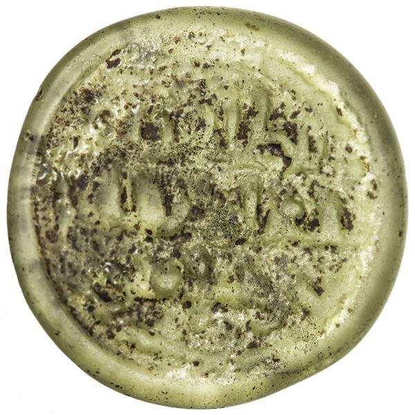 FATIMID: al-Zahir, 1021-1036, glass weight/jeton (4.21g). F