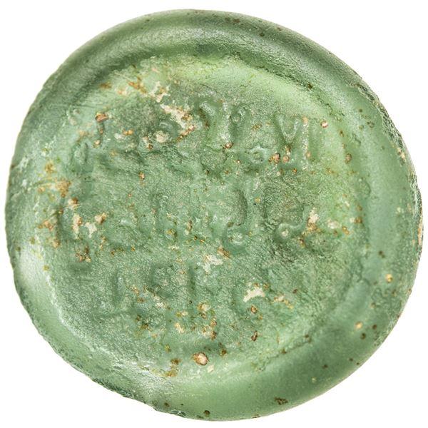 FATIMID: al-Mustansir, 1036-1094, glass weight/jeton (2.87g). F-VF