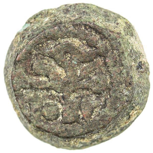 FATIMID: al-Mustansir, 1036-1094, AE weight (2.12g). VF