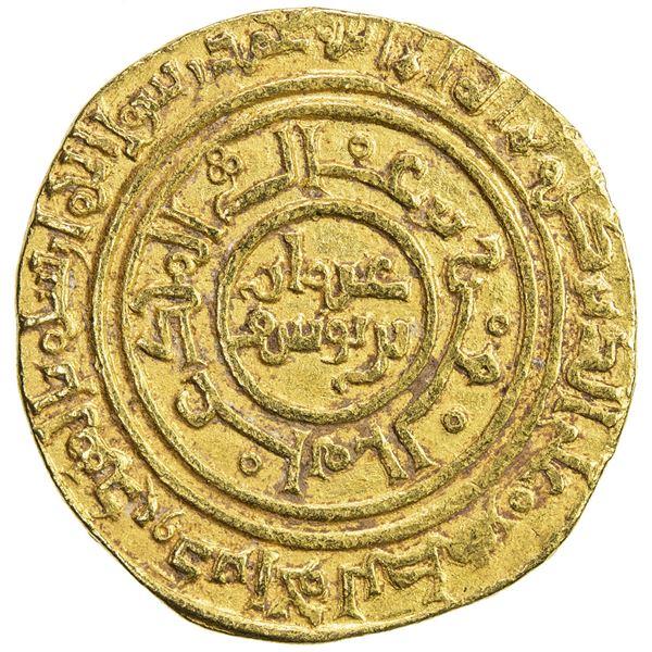 AYYUBID: 'Uthman, 1193-1198, AV dinar (5.00g), al-Qahira, AH592. VF