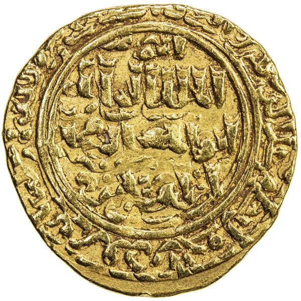 AYYUBID: al-Kamil Muhammad I, 1218-1238, AV dinar (5.78g), al-Qahira, AH635. VF