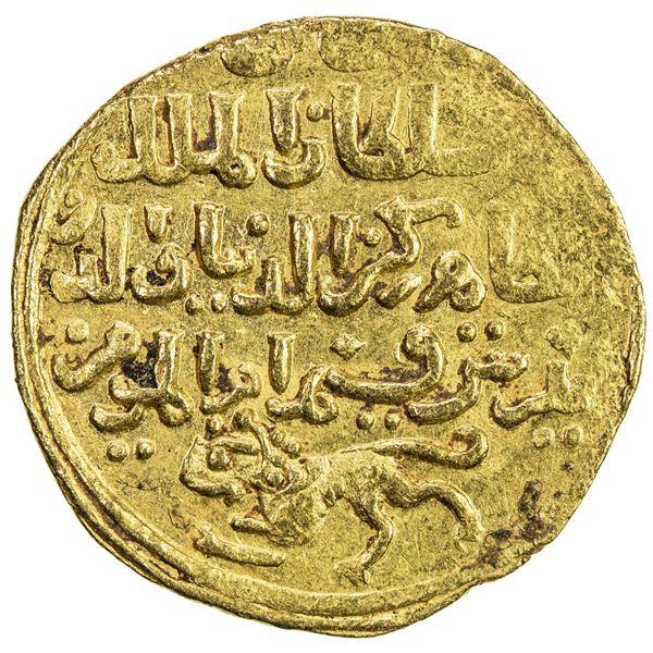 BAHRI MAMLUK: Baybars I, 1260-1277, AV dinar (4.52g), al-Iskandariya, DM. AU