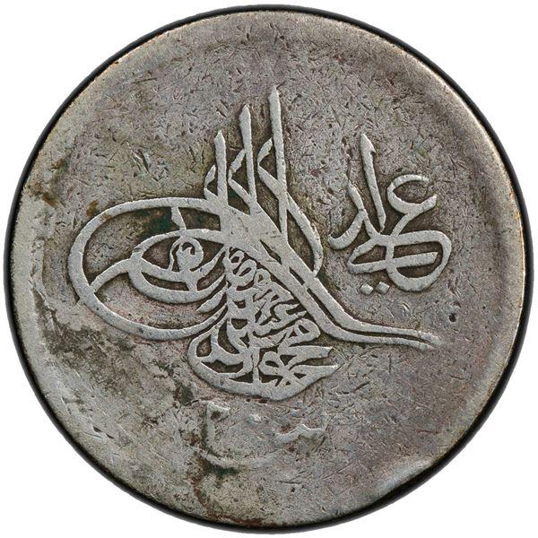 EGYPT: Mahmud II, 1808-1839, AR 20 qirsh, Misr, AH1223 year 31. PCGS F