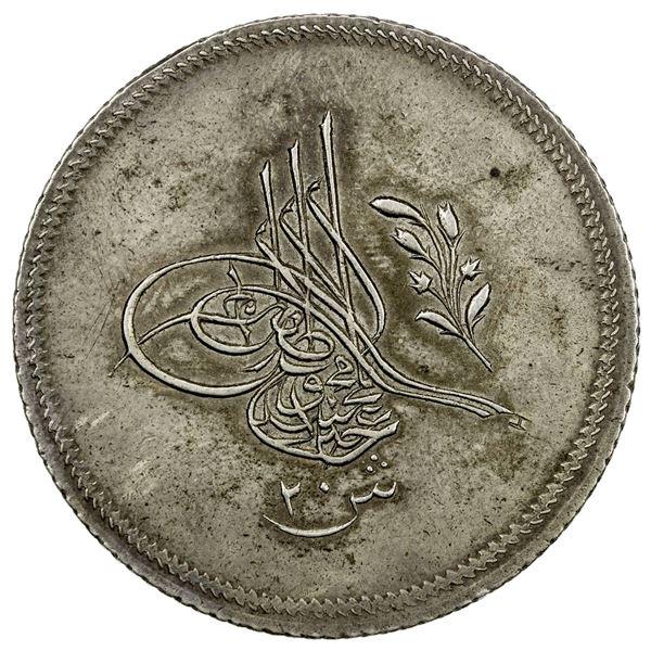 EGYPT: Abdul Mejid, 1839-1861, AR 20 qirsh, Misr, AH1255 year 1. AU