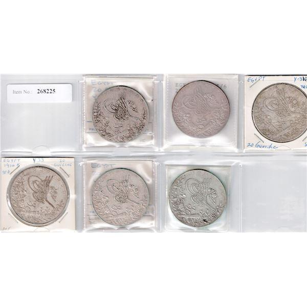 EGYPT: LOT of six silver 20 qirsh coins of Muhammad V