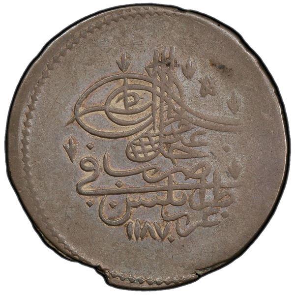 TRIPOLI: Abdul Hamid I, 1774-1789, AR piastre, Tarabalus Gharb, AH1187. PCGS AU55