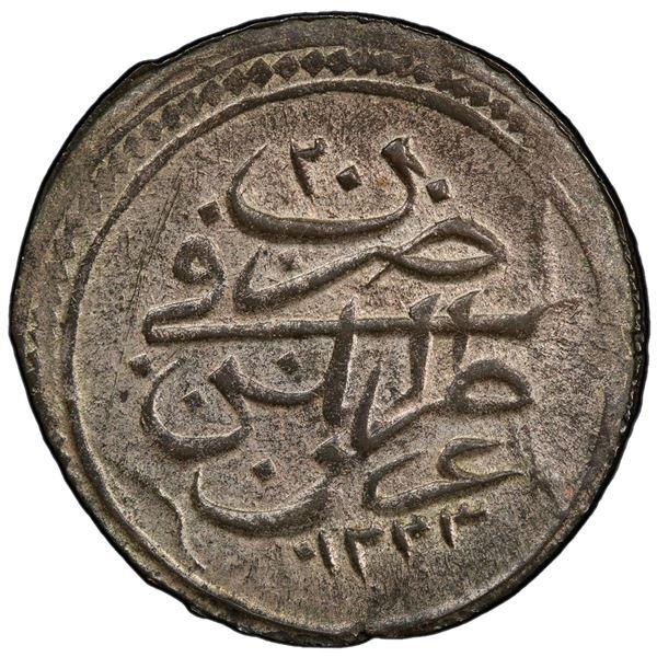 TRIPOLI: Mahmud II, 1774-1789, AR piastre, Tarabalus Gharb, AH1223 year 20. PCGS AU