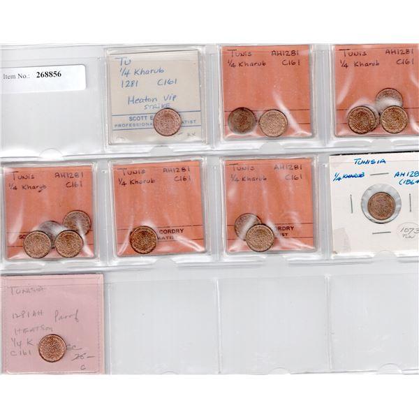TUNIS: LOT of 16 Heaton Mint AH1281 ¼ kharub KM-153 in specimen grade
