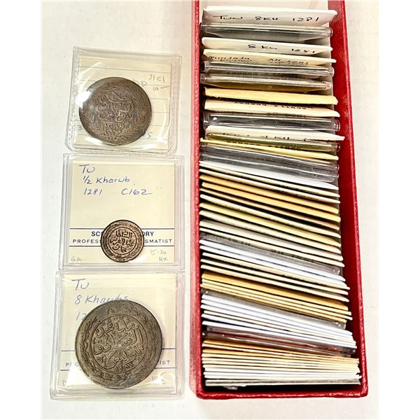 TUNIS: LOT of 62 copper coins of Sultan Abdul Aziz with Muhammad al-Sadiq Bey
