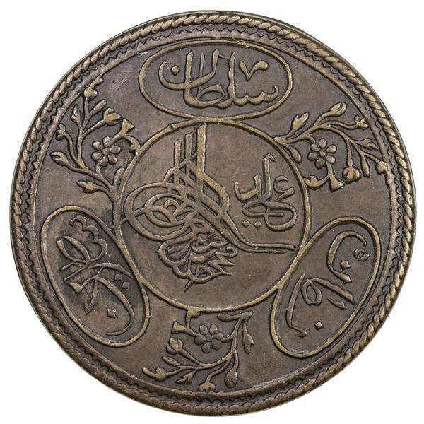 TURKEY: Mahmud II, 1808-1839, AE 2 hayriye (5.86g), ND. VF