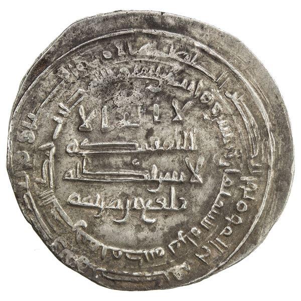 HARTHAMID: Rafi' b. Harthama, 882-884, AR dirham (4.19g), Herat, AH268. VF-EF
