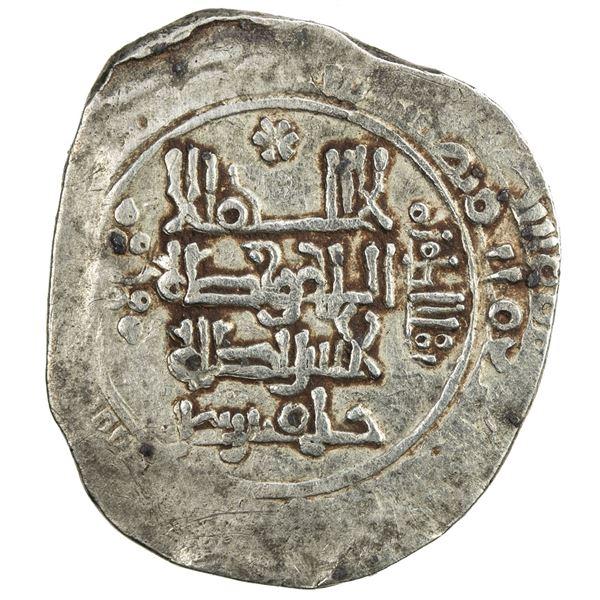 SAFFARID: Khalaf b. Nasr, 1089-1106, AV dinar (3.47g), DM. VF