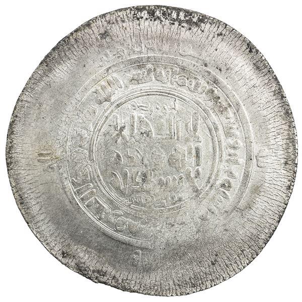 BANIJURID: Sahlan b. Maktum, 974-988, AR multiple dirham (13.11g), Andaraba, AH378. EF