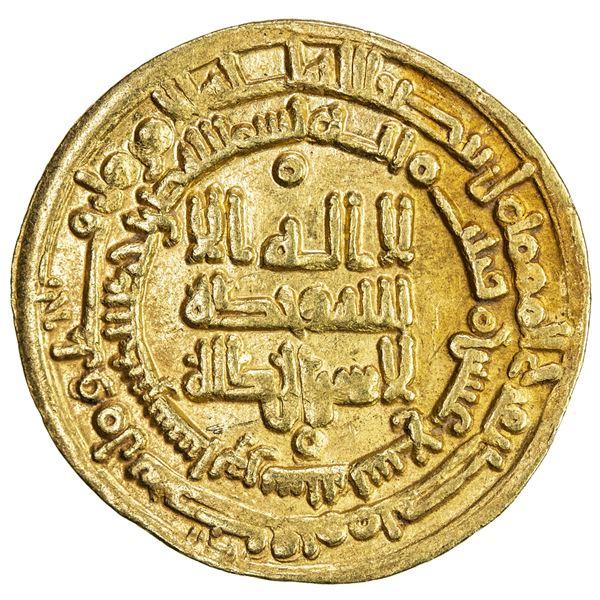 SAMANID: Nasr II, 914-943, AV dinar (4.77g), Nishapur, AH319. VF-EF