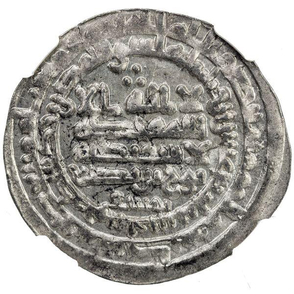 SAMANID: Nasr II, 914-943, AR dirham, Balkh, AH324. NGC MS66