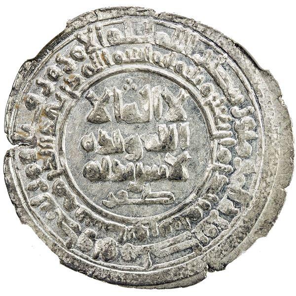 SAMANID: Nuh II, 943-954, AR dirham, Nishapur, AH341. NGC MS63