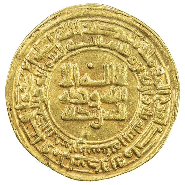 SAMANID: 'Abd al-Malik I, 954-961, AV dinar (4.35g), Nishapur, AH343. VF
