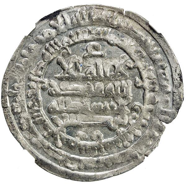 SAMANID: 'Abd al-Malik I, 954-961, AR dirham, Balkh, AH344. NGC MS64