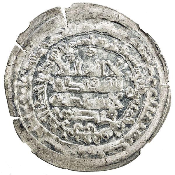 SAMANID: 'Abd al-Malik I, 954-961, AR dirham, Balkh, AH345. NGC MS64