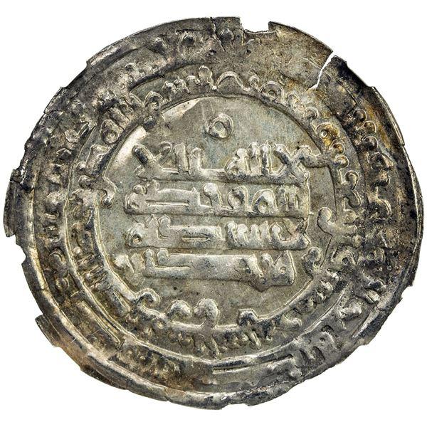 SAMANID: 'Abd al-Malik I, 954-961, AR dirham, Balkh, AH345. NGC MS63