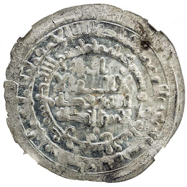 SAMANID: 'Abd al-Malik I, 954-961, AR dirham, Balkh, AH346. NGC MS64
