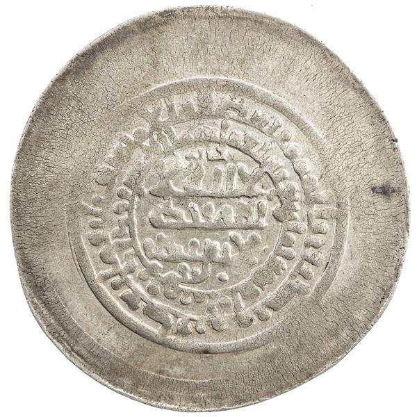 AMIRS OF WALWALIZ: al-Nasir li-din Allah 'Ali, fl. 985, AR multiple dirham (11.47g), AH374. EF