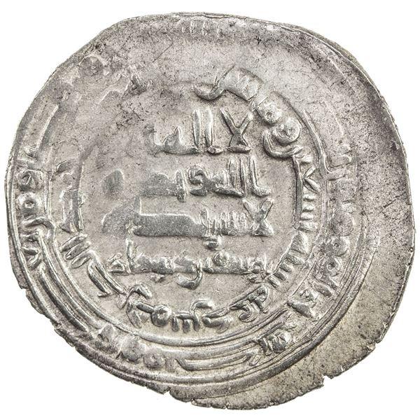 SAJID: Yusuf b. Diwdad, 901-927, AR dirham (3.43g), Bardha'a, AH290. VF