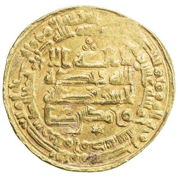 SU'LUKID: Muhammad b. 'Ali, 926-928, AV dinar (3.88g), al-Muhammadiya, AH315. VF
