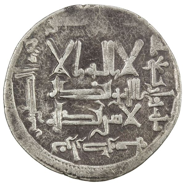 QARAKHANID: Ahmad b. 'Ali, 994-1016, AR dirham (3.08g), Quz Urdu, AH403. VF