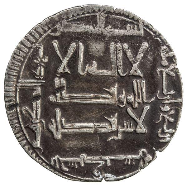 QARAKHANID: Ahmad b. 'Ali, 994-1016, AR dirham (3.69g), Akhsikath, AH404. VF