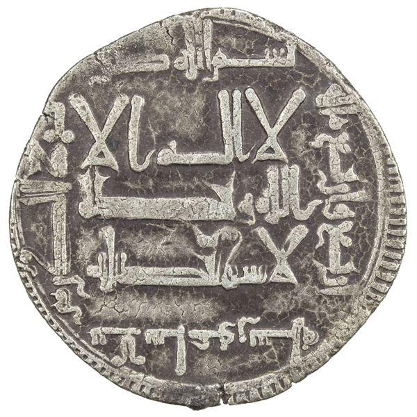 QARAKHANID: Ahmad b. 'Ali, 994-1016, AR dirham (3.52g), Balasaghun, AH404. VF