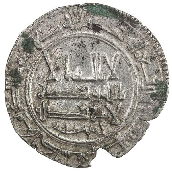QARAKHANID: Yusuf b. Harun, 1005-1032, AR dirham (3.11g), Kashghar, AH405. VF-EF