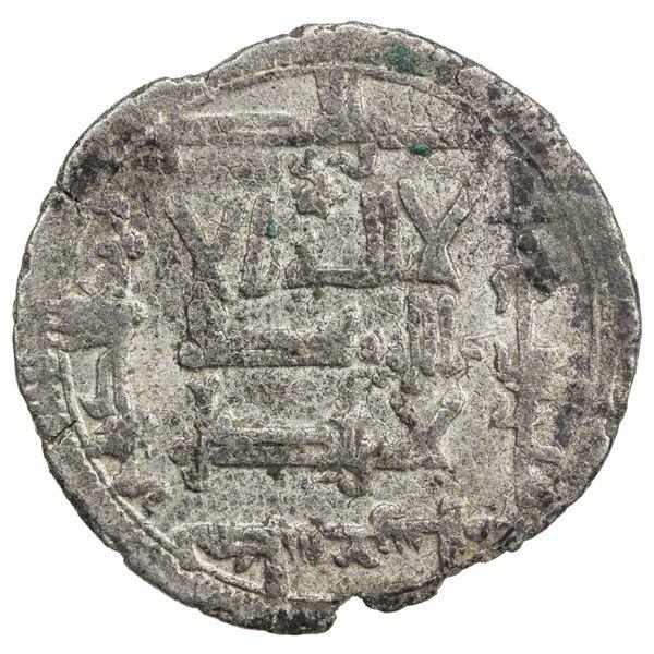QARAKHANID: Yusuf b. Harun, 1005-1032, AR dirham (3.35g), Kashghar, AH406. VF