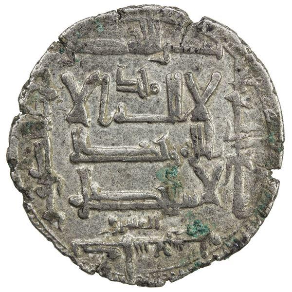 QARAKHANID: Yusuf b. Harun, 1005-1032, AR dirham (4.46g), Kashghar, AH409. VF