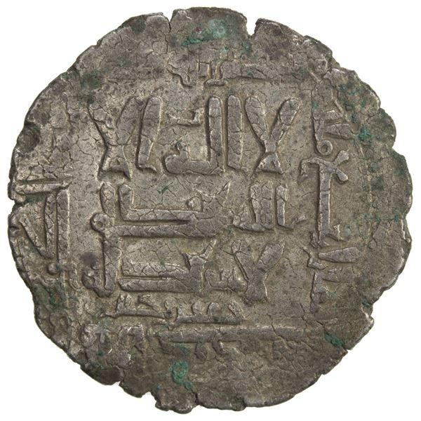 QARAKHANID: 'Imad al-Dawla Chaghri-tegin, 1006-1016, AR dirham (5.13g), Yarkand, AH408. VF