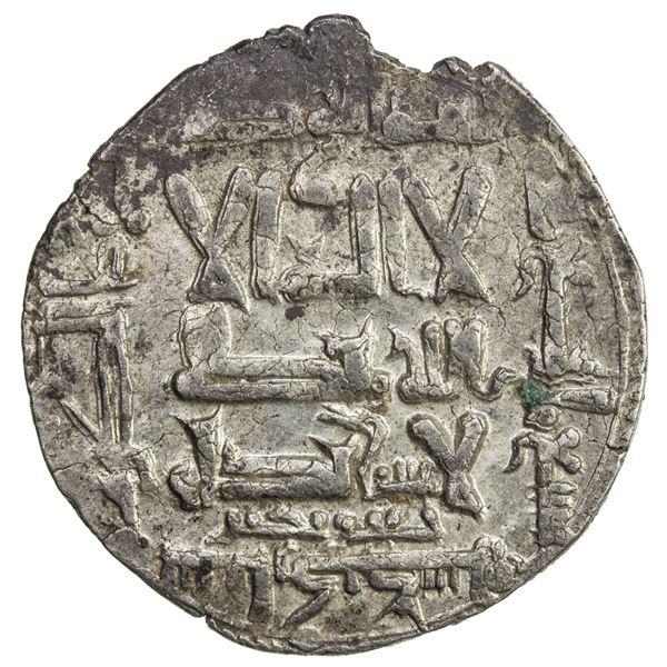 QARAKHANID: 'Imad al-Dawla Chaghri-tegin, 1006-1016, AR dirham (2.87g), Yarkand, AH409. VF