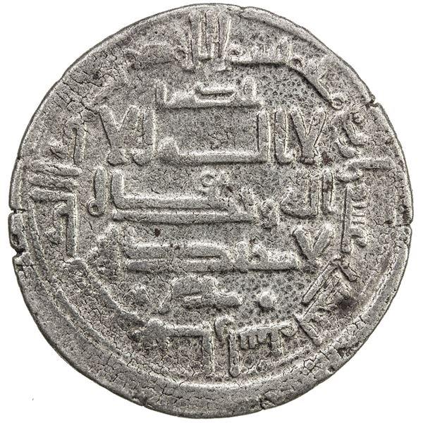 QARAKHANID: Ahmad b. Muhammad, 1020, AR dirham (3.12g), Bukhara, AH411. EF