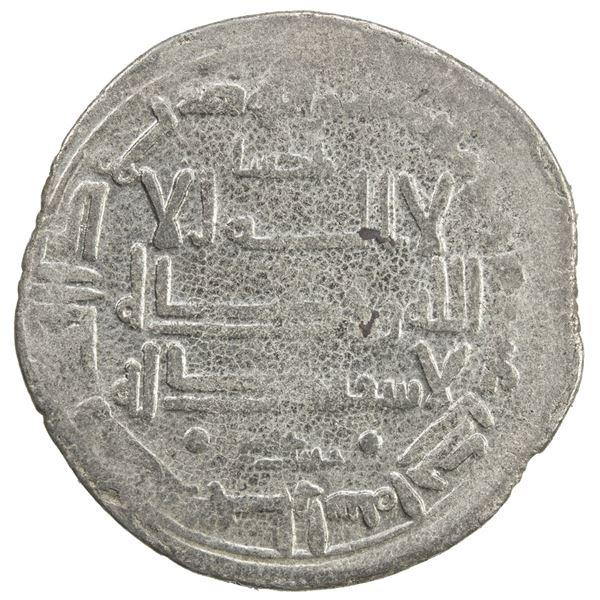 QARAKHANID: Ahmad b. Muhammad, 1020, AR dirham (3.10g), Bukhara, AH411. EF