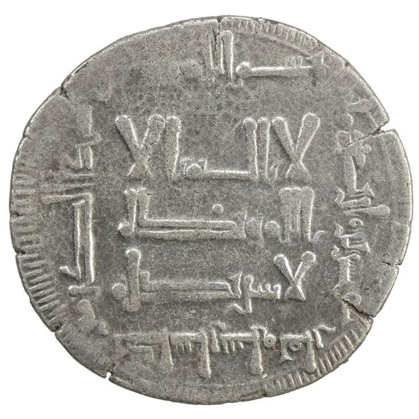 QARAKHANID: al-'Abbas b. Muhammad, 1024-1042, AR dirham (4.38g), Kasan, AH428. EF